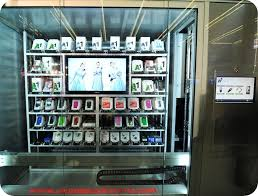 Electronic Vending Machine Locations