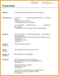 Office Skills Resume Resume Template Office Blank Resume Template