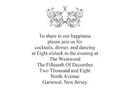 Wedding Reception Invitation Guluca