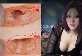 Japan porn sex toy