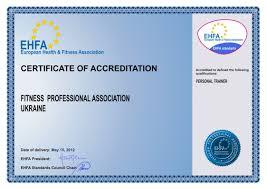 Документы Дипломы Сертификаты Свидетельства курсов по  Сертификат ehfa Фитнес Пилатес Тренер