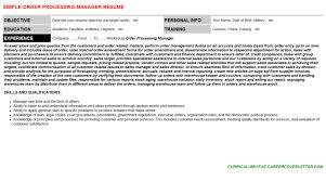 Cv Order Order Processing Manager Cv Cover Letter Resume Template