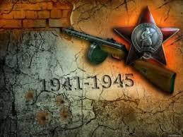 Великая Отечественная война Циклопедия 09 05 16 stihi pro den pobedy 05