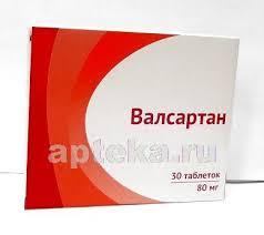 <b>Валсартан</b> цена в Санкт-Петербурге от 200.60 руб., купить ...