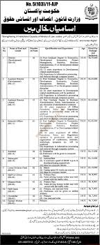 director assistant director research officer assistant stenotypist lower divison clerk dispatch rider and other jobs jang jobs ads jpg introduction of television essay