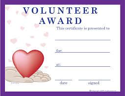 Volunteer Certificate Template Free