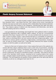 plastic surgery personal statement writing plastic surgery personal statement