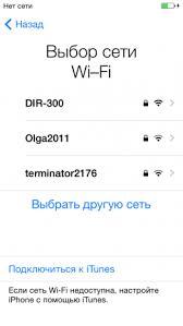 IPhonen käyttönotto ja aktivointi - iPhone, iPhone ohje