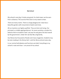ideas of first day of college essay in hindi best our school   best solutions of 8 how to write an essay about my school fabulous our school garden