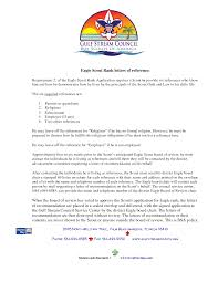 eagle scout letter of recommendation form eagle scout letter of recommendation sample from parents latest