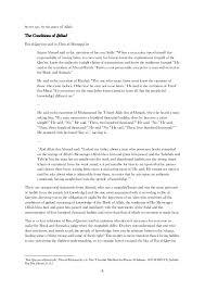 refutation essay topics refutation essay compucenter a small place  a small place kincaid essay topics business scholarship essay sample