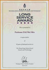 Professional Certificates Templates Star Student Award Certificates Professional Certificate Template