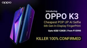 Oppo K3 Specification & Software