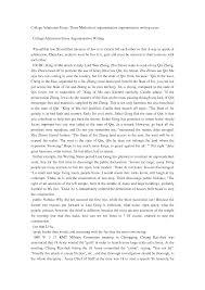 example of college essay good examples of college essays essay argumentative examples jianbochencom