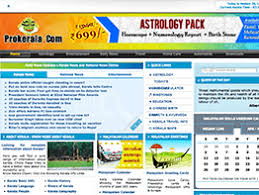 Prokerala Kundali Birth Chart Prokerala Review Check Out How It Ranks Against The Top Sites