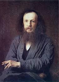 Менделеев Дмитрий Иванович Википедия И Н Крамской Д И Менделеев 1878 Масло