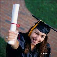 Как подтвердить диплом в Испании Новости из Испании Барселона  Как подтвердить диплом в Испании