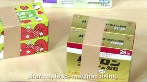 Zi-Tec Packaging Solution - <b>UCHIDA TAPIT</b>-PETIT AUTOMECIT ...