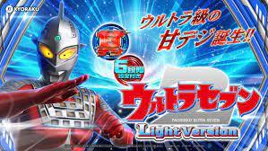 ぱちんこ ウルトラセブン 2 light version