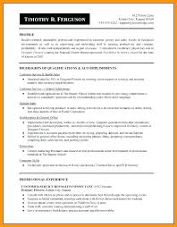 Objectives For Retail Resume Best Of Retail Resume Examples Retail Resume Objective Examples Retail