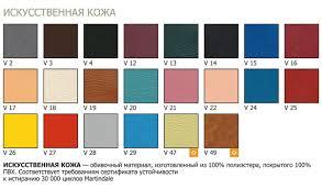<b>Кресло</b> 'HELIOS' в Ставрополе, купить в интернет-магазине ...