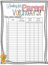 Parent Sign Up Sheet Parent Volunteer Form Free Printable Hang In Hall During Parent