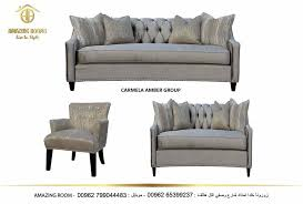 amazing rooms furniture. image may contain people sitting living room table and indoor amazing rooms furniture