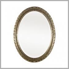 <b>Зеркало</b> 01641 от магазина Décor of Today купить в Москве по ...