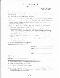 essay writing for ielts exam contoh