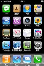 iphone japan. japan\u0027s celluar industry is \ iphone japan b