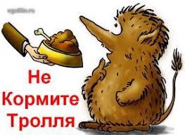 Штормовое предупреждение по Украине на завтра - Цензор.НЕТ 312