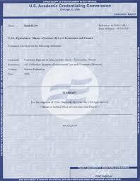 Диплом ИМПЭ им А С Грибоедова безоговорочно признается в США  Изображение sourse documents nostrifikaciya kirill elin small jpg