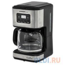 <b>Кофеварка First FA</b>-<b>5459</b>-<b>4</b> серый — купить по лучшей цене в ...