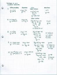 collections of work math problems online wedding ideas prime work out math problems online help to solve math problems wedding ideas bluesearus