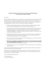 College Letter Of Recommendation Resume Template Mediafoxstudio Com