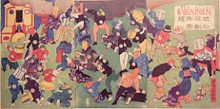 meiji restoration allegory of the new fighting the old in early meiji circa 1870