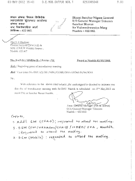 Ideas Of Sample Of Complaint Letter To Police Station In Marathi