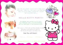 invitation card hello kitty christian birthday invitation cards hello kitty birthday invitation