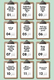 2016 Printable Calendar: Black & White Inspirational Quotes – E.m.papers