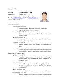 Author CV (resume). Curriculum Vitae Full name: Zhypargul ABDULLAEVA Date  of birth: June 3, 1984 Academic ...
