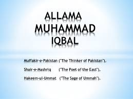 allama iqbal my hero see more at amiqbalpoetry com 2012
