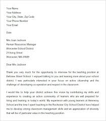 9+ Thank You Email Template After Interview – Free Samples ...