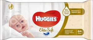 Купить <b>Салфетки влажные</b> Huggies Elite Soft <b>детские</b> 64шт с ...