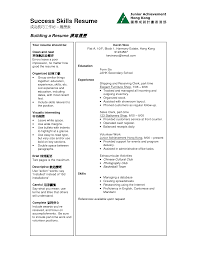 Shipping And Receiving Resume Ideas Collection Shipping Receiving Clerk Resume Awesome What To Put 18