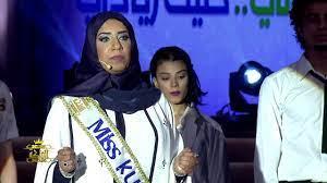 برنامج الملكة - الفكر الريادي لنجاح الشباب العربي رسالة عبير الراشد للمجتمع  المدني! - YouTube