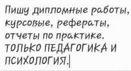 Дипломные Работы Услуги в Уральск kz Дипломные работы