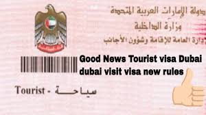 Good News UAE tourist visa || uae visit visa extension new rules 2020 hindi  - YouTube