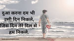 30 Sad Quotes In Hindi Hd Photos Free ...