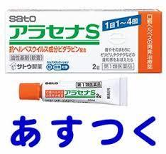 ゲンタシン 軟膏 ヘルペス