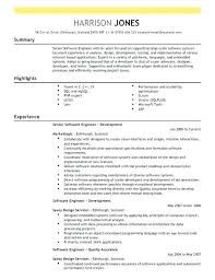 Software Engineer Resume Templates Mazard Info